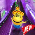 地铁香蕉赛跑者手游下载_地铁香蕉赛跑者手游最新版免费下载