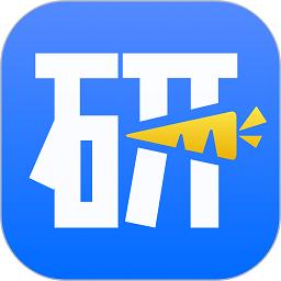 萝卜投研版下载_萝卜投研版手游最新版免费下载安装