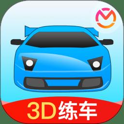 驾考宝典3d练车免费版下载_驾考宝典3d练车免费版手游最新版免费下载安装