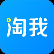 淘我app下载_淘我app手游最新版免费下载安装