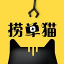 捞单猫app下载_捞单猫app最新版免费下载