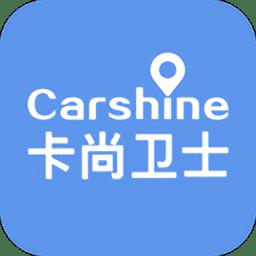 卡尚卫士手机版下载_卡尚卫士手机版手游最新版免费下载安装