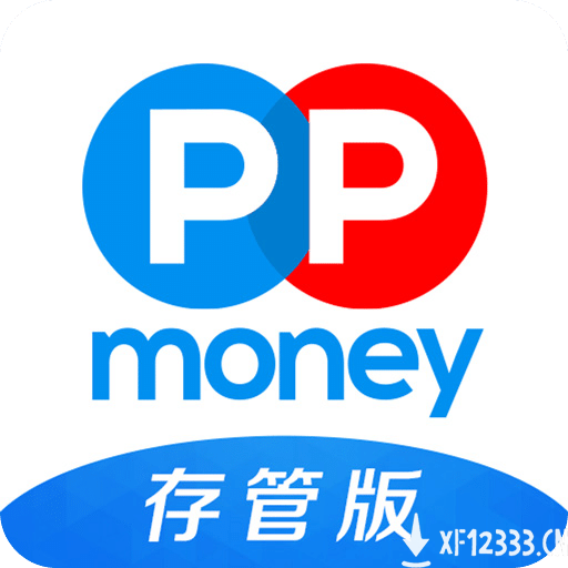 ppmoney出借app下载_ppmoney出借app手游最新版免费下载安装