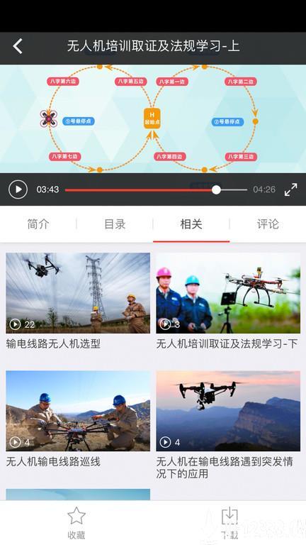 陇源掌培app下载_陇源掌培app手游最新版免费下载安装