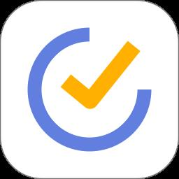 滴答清单app版下载_滴答清单app版手游最新版免费下载安装