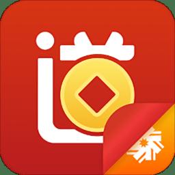 有道财富app下载_有道财富app手游最新版免费下载安装
