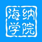 海纳学院app下载_海纳学院app最新版免费下载