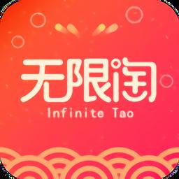 无限淘最新版下载_无限淘最新版手游最新版免费下载安装