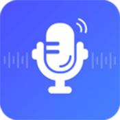 趣玩语音变声器app下载_趣玩语音变声器app最新版免费下载
