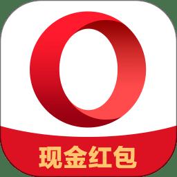 opera欧朋浏览器手机版下载_opera欧朋浏览器手机版手游最新版免费下载安装