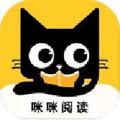 咪咪阅读最新版app下载_咪咪阅读最新版app最新版免费下载