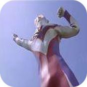 抖音奥特曼app下载_抖音奥特曼app最新版免费下载