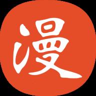 免漫2021最新版app下载_免漫2021最新版app最新版免费下载