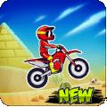 激情摩托车手游下载_激情摩托车手游最新版免费下载
