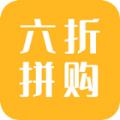 六折拼购app下载_六折拼购app最新版免费下载