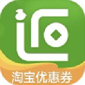 返利购app下载_返利购app最新版免费下载