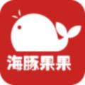 海豚果果app下载_海豚果果app最新版免费下载