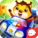 小小赛车手2手机版手游下载_小小赛车手2手机版手游最新版免费下载