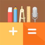 小语计算器app下载_小语计算器app最新版免费下载