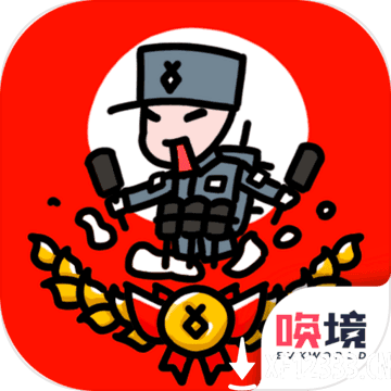 小士兵战争手游下载_小士兵战争手游最新版免费下载