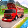 野外卡车货运驾驶手游下载_野外卡车货运驾驶手游最新版免费下载