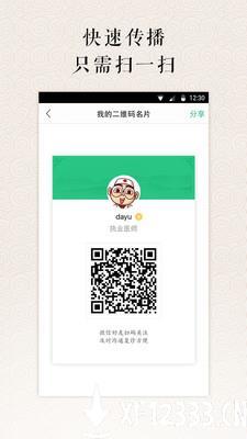 明医app下载_明医app最新版免费下载