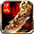 超变三国传奇手游下载_超变三国传奇手游最新版免费下载