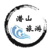 潜山旅游app下载_潜山旅游app最新版免费下载