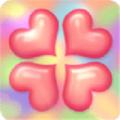 情人节之心红包版手游下载_情人节之心红包版手游最新版免费下载