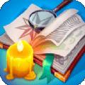 隐藏的书籍手游下载_隐藏的书籍手游最新版免费下载