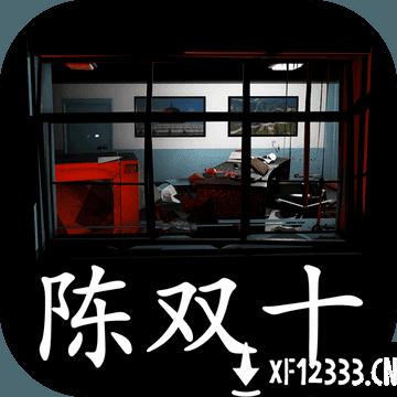超杀:陈双十手游下载_超杀:陈双十手游最新版免费下载