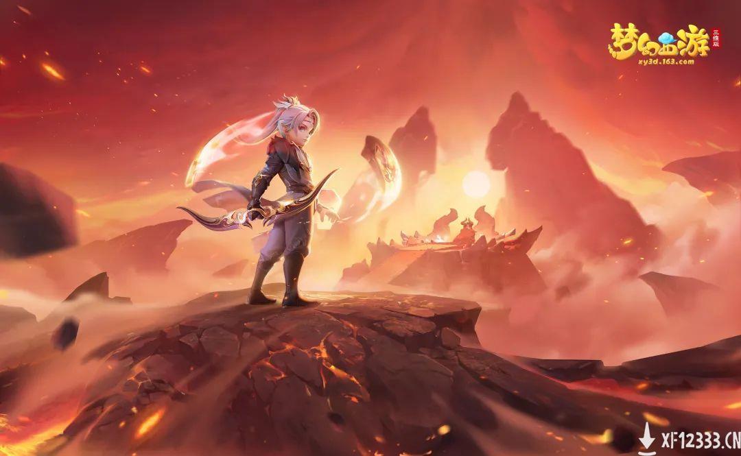 天狼长啸,焰指魔王!《梦幻西游三维版》魔王寨、杀破狼正式上线