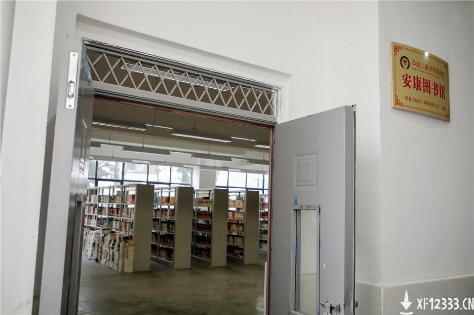 用书籍搭建希望的桥梁 安康图书馆正式落成