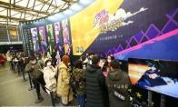 《乔乔的奇妙冒险:黄金赞歌》CP27中国首秀 现场配发官方限定周边怎么玩?
