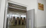 用书籍搭建希望的桥梁 安康图书馆正式落成怎么玩?