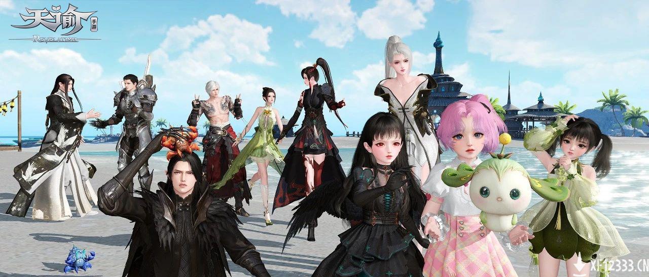 《天谕》手游CG正式发布,这是每一个云垂人的故事
