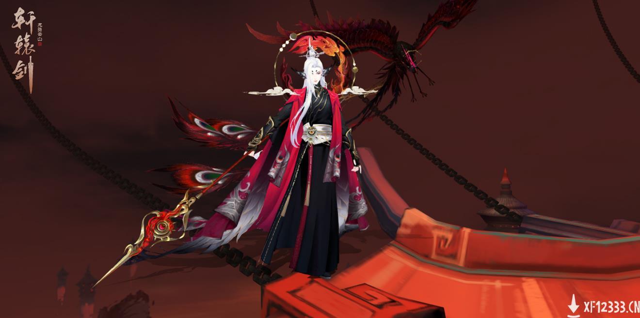 """上古之神,《轩辕剑龙舞云山》全新传奇护驾""""帝俊""""强势降临!"""