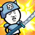 滑稽战争2021最新版手游下载_滑稽战争2021最新版手游最新版免费下载