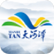 天河潭旅游app下载_天河潭旅游app最新版免费下载