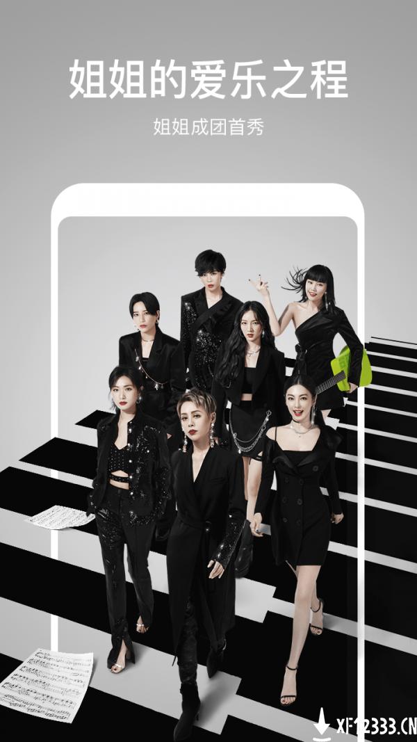 芒果tv2021最新安卓版app下载_芒果tv2021最新安卓版app最新版免费下载