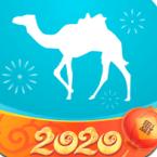 去哪儿旅行2021最新版app下载_去哪儿旅行2021最新版app最新版免费下载