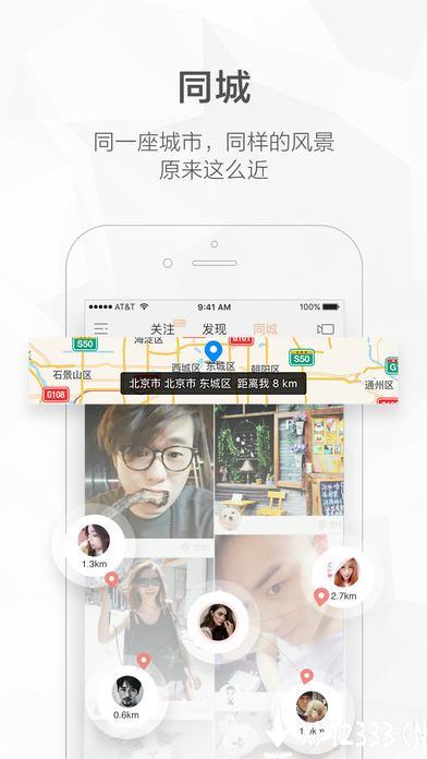 快手2021最新版app下载_快手2021最新版app最新版免费下载