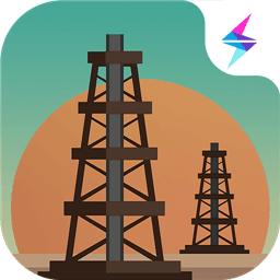 石油大亨2021手机版手游下载_石油大亨2021手机版手游最新版免费下载