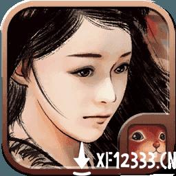 金庸群侠传x无双后宫版v110手游下载_金庸群侠传x无双后宫版v110手游最新版免费下载