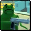 滑稽青蛙模拟器手游下载_滑稽青蛙模拟器手游最新版免费下载
