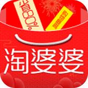 淘婆婆app下载_淘婆婆app最新版免费下载