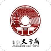 畅游夫子庙app下载_畅游夫子庙app最新版免费下载