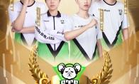 STE获得2021首届和平精英WEGL微博杯总冠军!怎么玩?