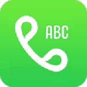 神指拨号app下载_神指拨号app最新版免费下载