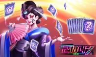 """""""田忌赛马""""玩法烧脑卡牌对战游戏《2047》开启预约!怎么玩?"""